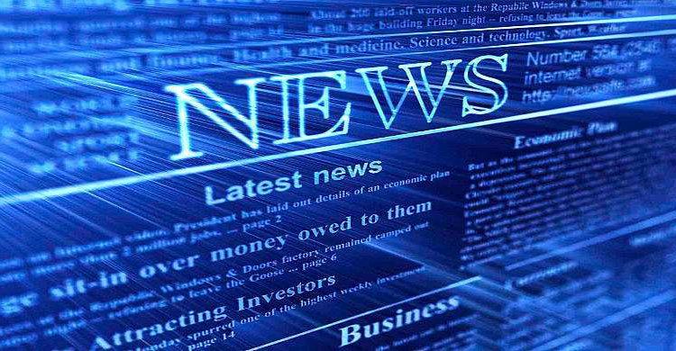 اخبار بازار بورس 29 آبان 98