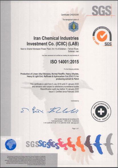 گواهی سیستم مدیریت محیط زیست کسب شده توسط شرکت صنایع شیمیایی ایران با نماد سهام شیران