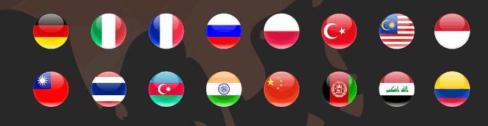 کشورهای مصرف کننده محصولات پارس عبارتند از: آلمان، ایتالیا، فرانسه، روسیه، لهستان، ترکیه، مالزی، اندونزی، تایوان، تایلند، جمهوری آذربایجان، هند، چین، افغانستان، سوریه، عراق و کلمبیا.