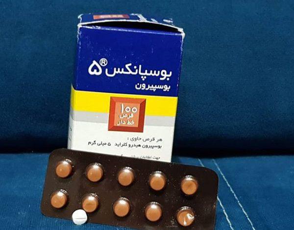 توقف نماد ایران دارو به دلیل تغییر بیش از 10 درصد نرخ فروش محصولات