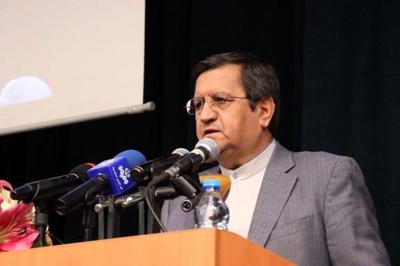 درخواست ایران برای استفاده از وام 50 میلیارد دلاری