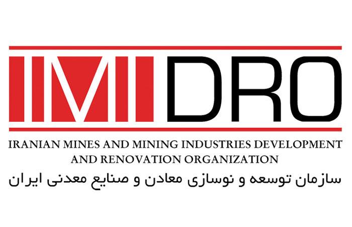 عرضه ایمیدرو در بورس به آینده توسعه معدن و صنایع معدنی کشور ضربه میزند