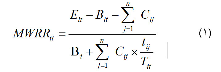 فرمول MWRR سبدگردانی