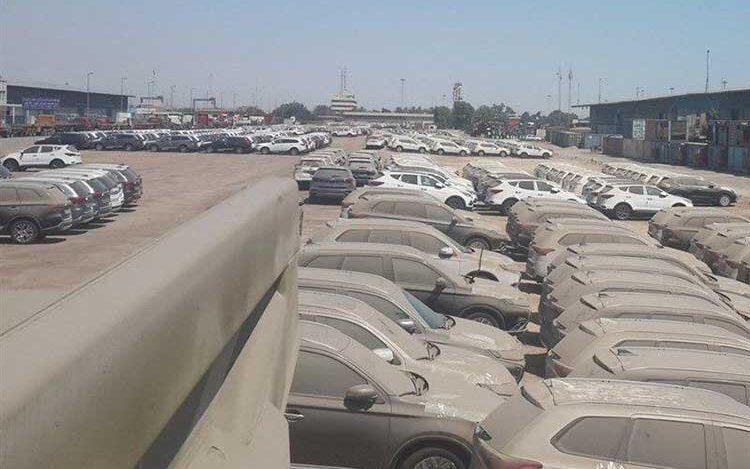 3701 دستگاه خودرو با ارزش 1480 میلیارد تومان در گمرکات کشور خاک میخورند