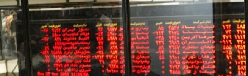 گزارش بازار بورس امروز