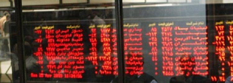گزارش بازار بورس امروز شنبه