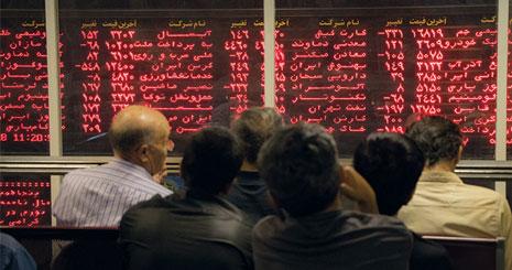 بازار بورس یکی از بهترین روش های سرمایه گذاری بلندمدت در ایران