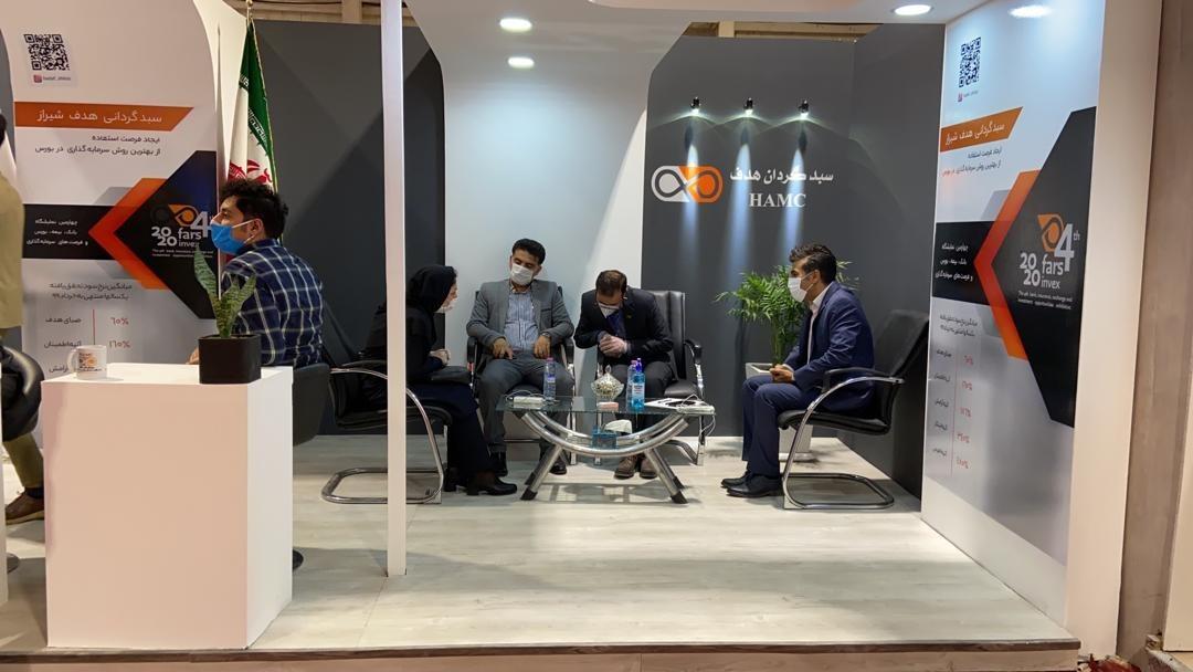 غرفه نمایشگاه بین المللی سبدگردان هدف در شیراز