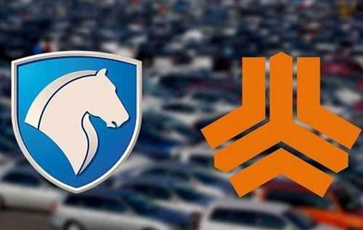 تغییر زمان معاملات نمادهای خودرو و خساپا در بورس تا اطلاع ثانوی