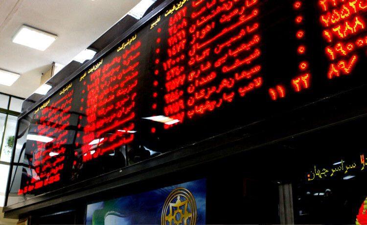 در روند معاملات امروز کدام شرکت ها سود بیشتری را نصیب سهامدارانشان کردند؟