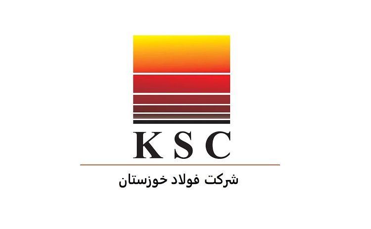 تقسیم سود فولاد خوزستان