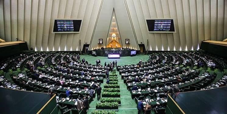 لایحه معافیت مالیاتی شرکت های بورسی به کمیسیون اقتصادی ارجاع شد