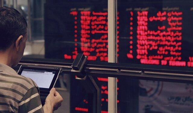 پیش بینی وضعیت بازار سهام امروز، سه شنبه 21 مرداد ماه 99
