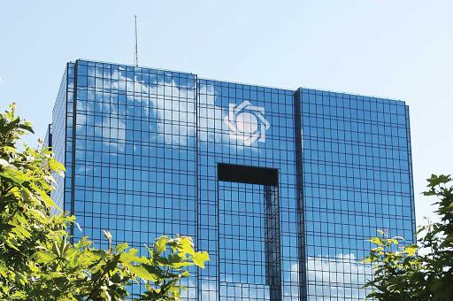 حذف محدودیت فروش ارز صادرکنندگان نیما، سیگنال مهم بانک مرکزی به بورس