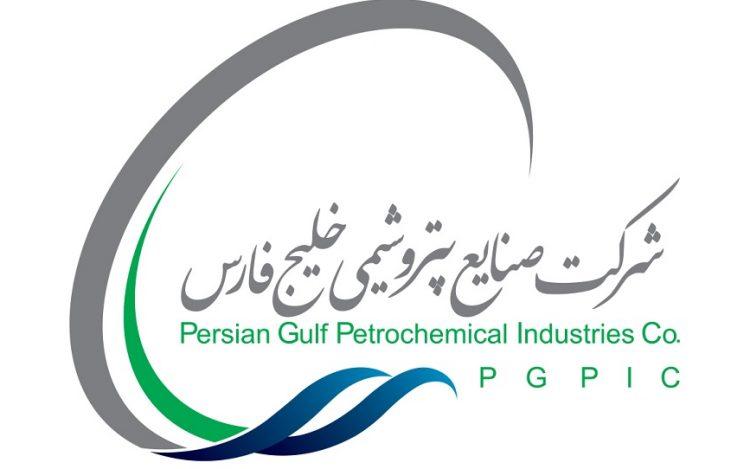 سود سهام پتروشیمی خلیج فارس