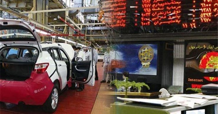 مخالفت وزیر صنعت با نحوه عرضه محصولات خودرویی در بورس کالا