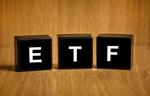دارا سوم (باقیمانده سهام بانکی) با تخفیف 20 درصدی عرضه می شود