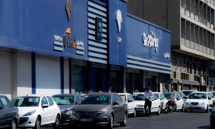 عدم تمایل شرکت های بیمه ای به صدور بیمه نامه برای محصولات ایران خودرو