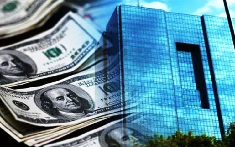 اجرایی شدن تصمیمات بانک مرکزی درخصوص تعادل بازار ارز از امروز (21 مهر 99)