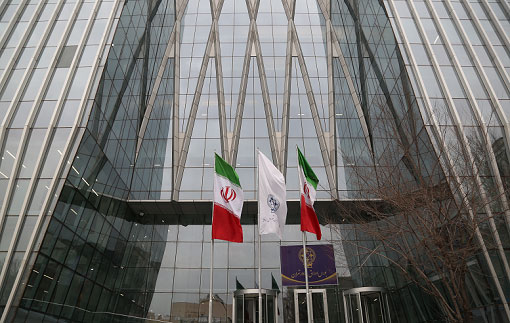 نوسان گیری روزانه سهام بورسی از امروز (20 آبان) مجاز شد