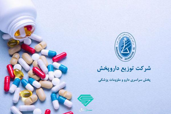 افزایش چشمگیر سود شرکت مواد اولیه داروپخش «دتماد»