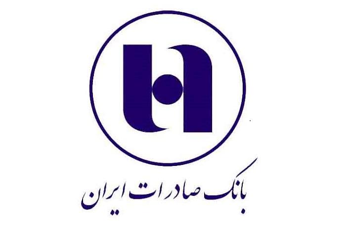 سود تقسیمی وبصادر 28 تومان اعلام شد