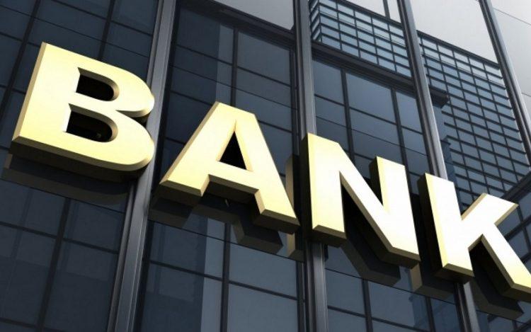 واکنشبه مصوبه شورای عالی بورس درباره بانک ها