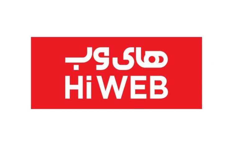 """درآمد 957.8 میلیارد تومانی """"های وب"""" طی دوره 7 ماهه"""