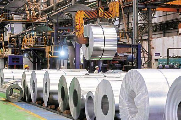 گزارش عملکرد 6 ماهه فولاد، ذوب، فخوز، فولای و رفاسمین
