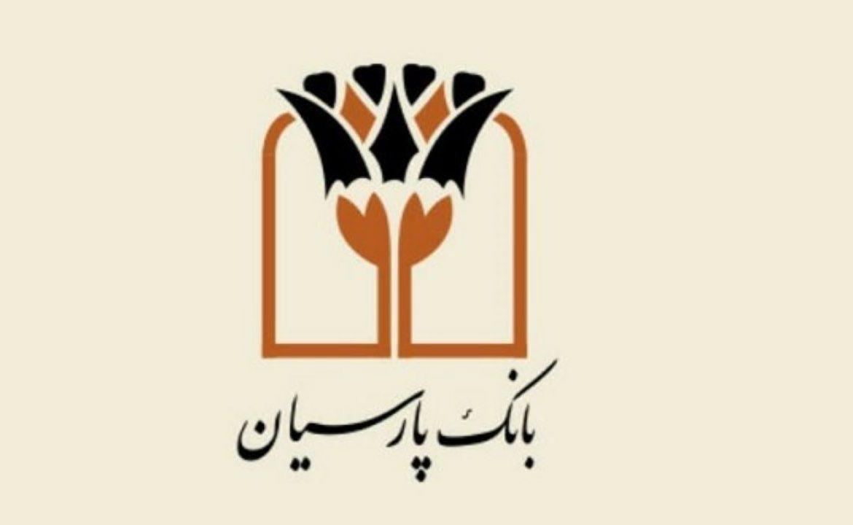 """""""وپارس"""" با اعلام بینتیجه ماندن دو مزایده آماده بازگشایی برای روز شنبه 4 بهمن شد"""