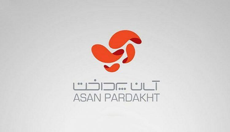 """""""آپ"""" گزارش عملکرد بهمن و 11 ماهه منتشر کرد / رشد 20 درصدی درآمد"""