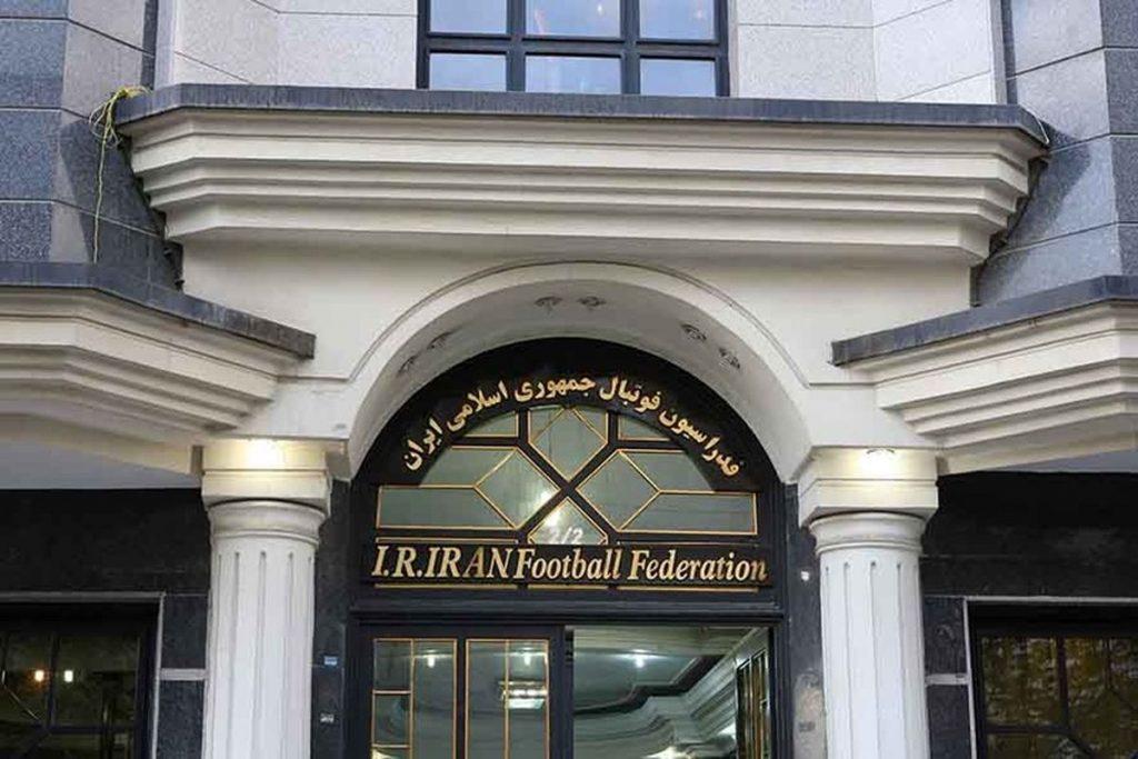 """""""شستا"""" بابت بدهی 2 میلیون یورویی مالک ساختمان فدراسیون فوتبال شد!"""