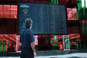 گزارش بازار بورس/ دنده عقب شاخص در صعود - چهارشنبه 22 اردیبهشت