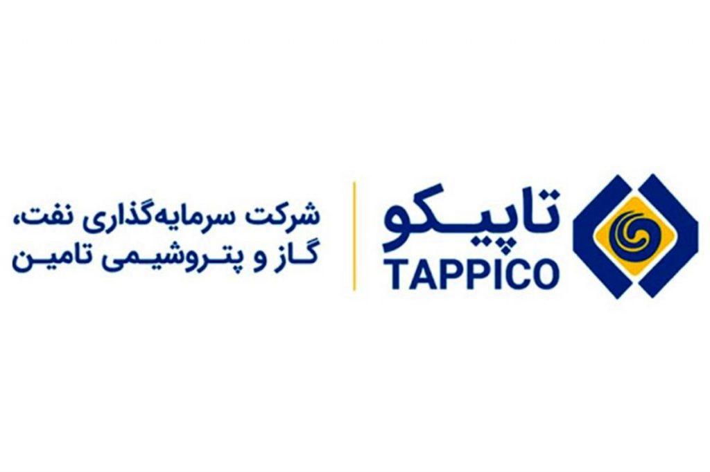 """""""تاپیکو"""" از فروش 2.7 میلیاردی محصول شرکت زیرمجموعه در بورس کالا خبر داد"""