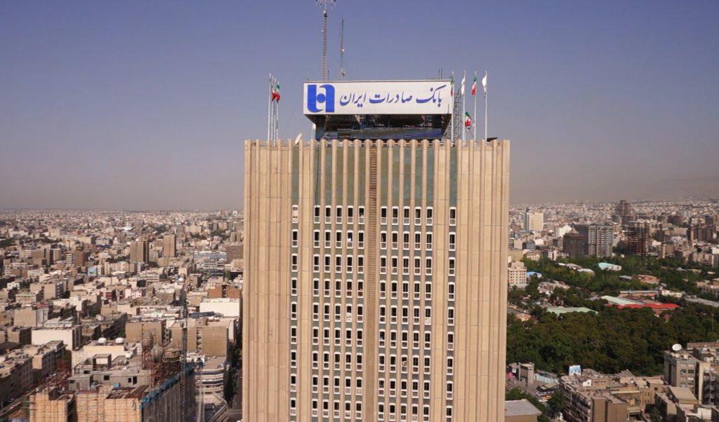 """گزارش عملکرد هیئت مدیره """"وبصادر""""/ دستاوردها و برنامه های آتی"""