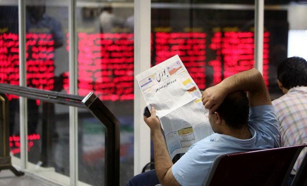 گزارش بازار بورس امروز/ نوسان منفی 8/6 هزار واحدی شاخص -  24 شهریور