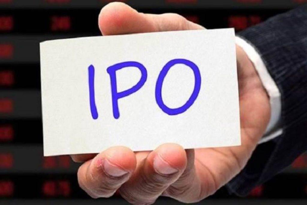 """""""شکام"""" 30 شهریور برای سرمایهگذاران واجد شرایط عرضه اولیه میشود"""
