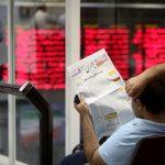 گزارش بازار بورس امروز/ افت 2 درصدی شاخص کل (شنبه اول آبان 1400)